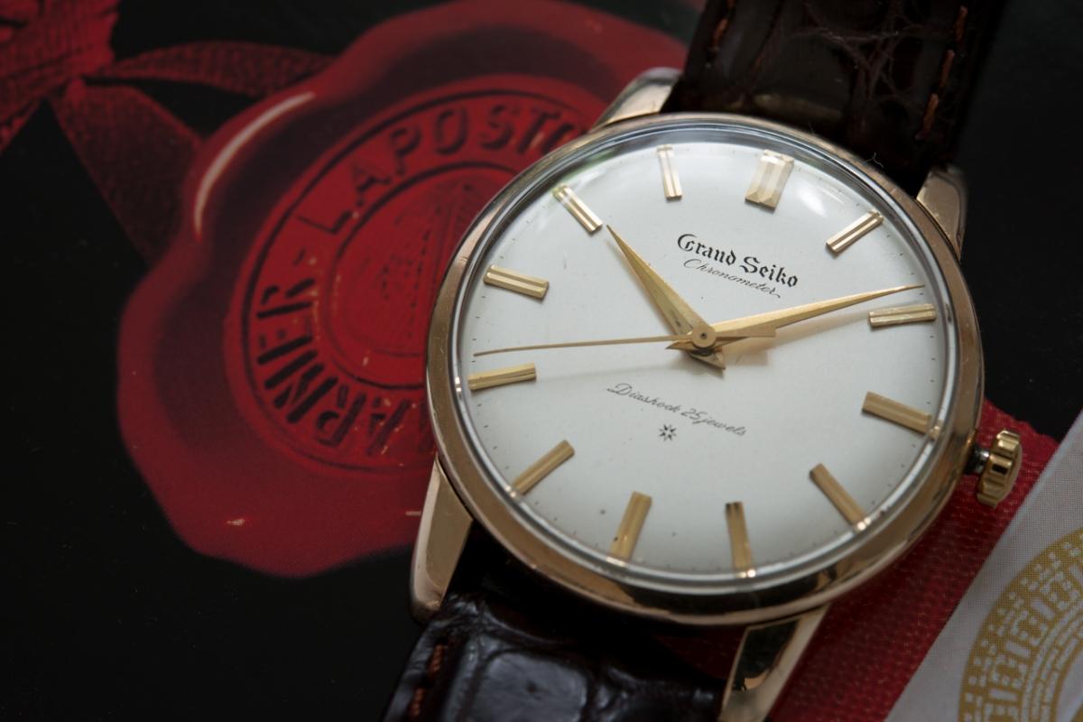 Grand Seiko Collection