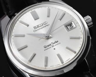 2nd GS, 43999, 1964