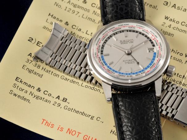 6217-7000, 1964