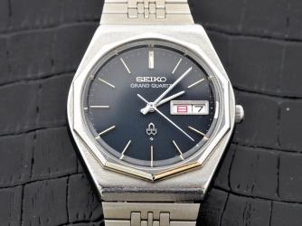 4843-7000, 1975