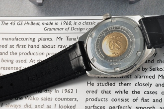 4522-8000, 1968