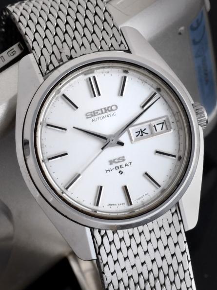 5626-7000, 1969