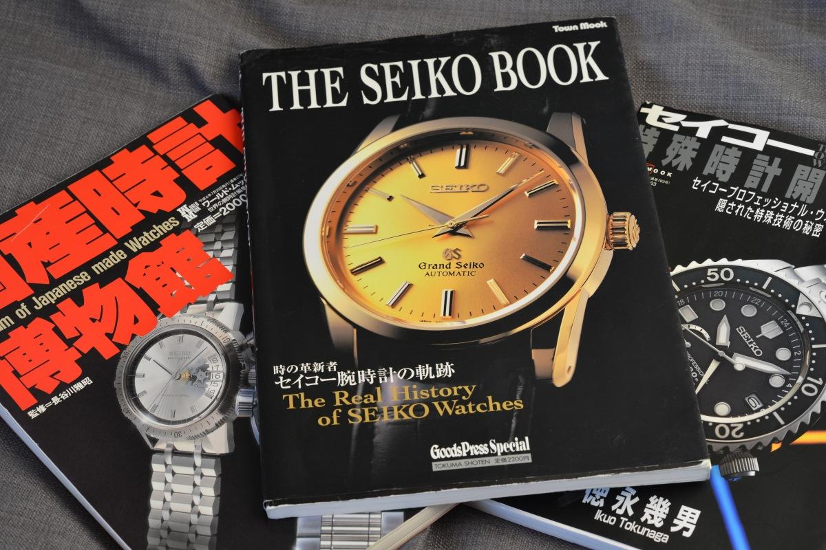 Seiko Books
